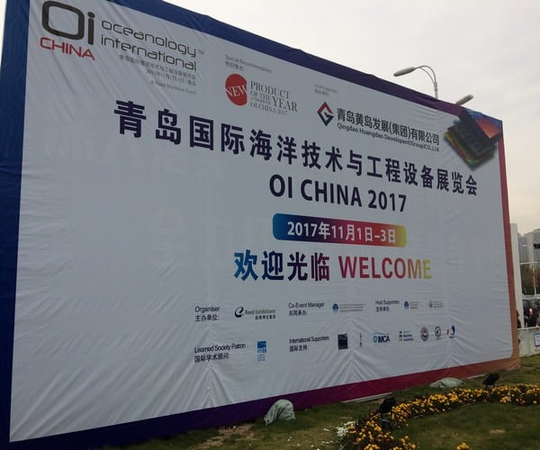 nke Instrumentation at OI China 2017 !